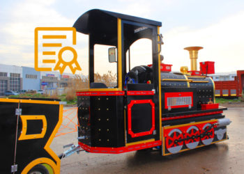 electric trackless train certficates